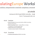 Translating Europe Workshop