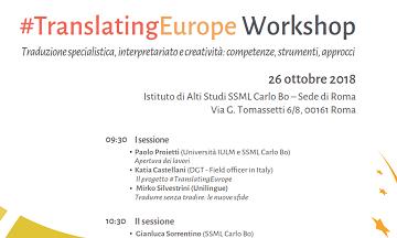 Translating Europe Workshop